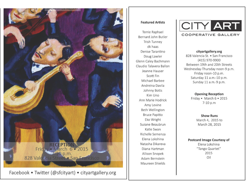 city art reception