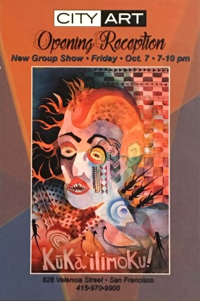 City Art Gallery- October Reception this Friday!