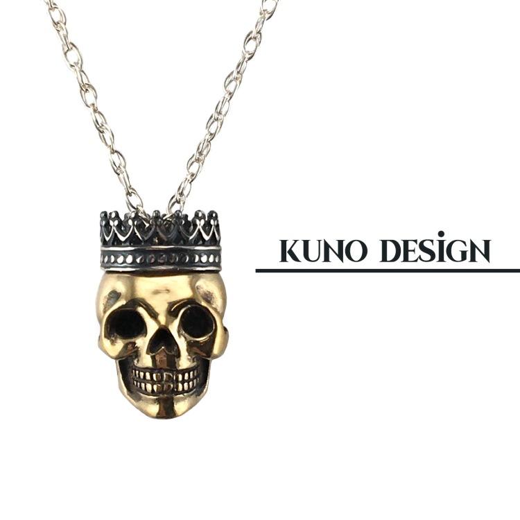 kim uno jewelry